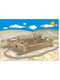 250 Pieces The Second Temple of Jerusalem Puzzle