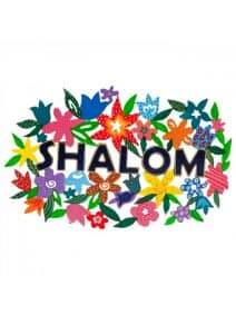 Shalom & Flowers Wall Hanging - Hebrew Phonetic