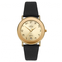 Classic Hebrew Letters Golden Watch by Adi