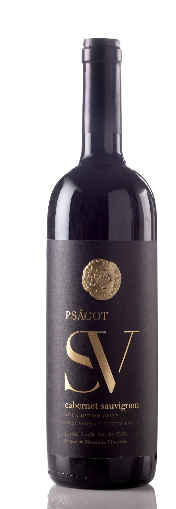 Psagot's Cabernet Sauvignon Single CSSV 2013
