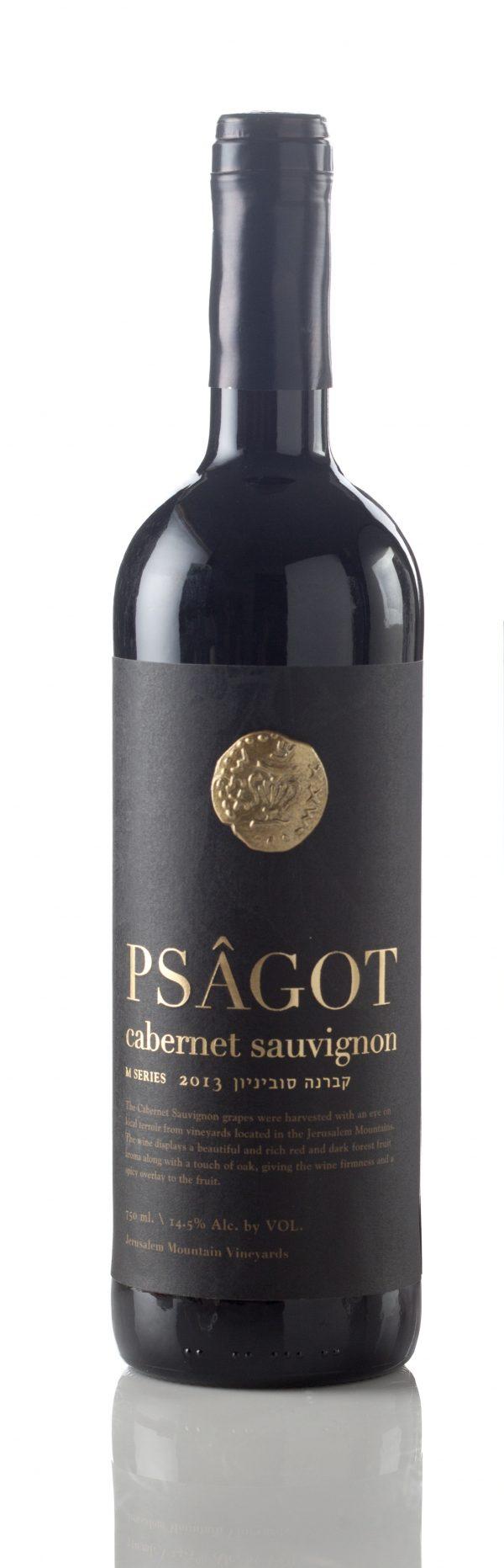 Psagot's Cabernet Sauvignon 2013