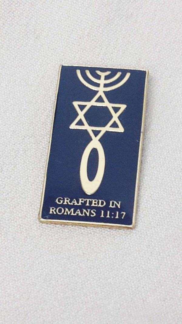 Grafted In Messianic Seal Lapel Pin  - Holy Land Gift