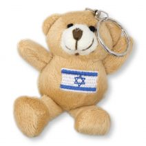 Cute Bear Key Chain - Israeli Flag  - Israel Gift