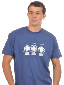 Three Wise Doves T- Shirt - Made in Israel - Israel Gift