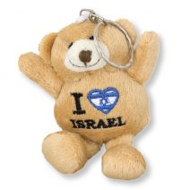 Cute Bear Key Chain - I Love Israel