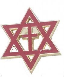 Messianic  Star of David with Cross Lapel Pin
