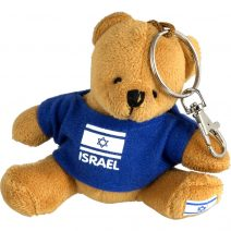 Teddy Bear  With Israel Flag Key Chain