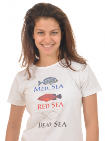 Israel Seas T Shirt