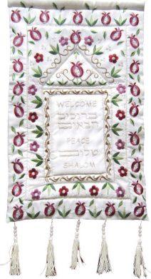 Wall Decor Welcome Shalom Blessing Pomegranates