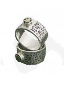 Psalm 23 & Star of David Band Ring