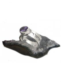 Shema Israel Sterling Silver Ring with Amethyst