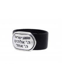 Shema Israel Sterling Silver & Leather Ring