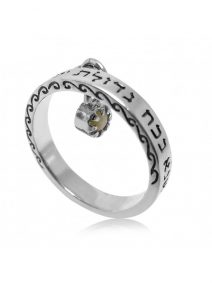 Ana Bekoach Slim Ring with Hanging Cats Eye Stone
