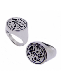 Shema Israel Seal Ring