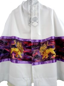 Tallit The Lion of Judah