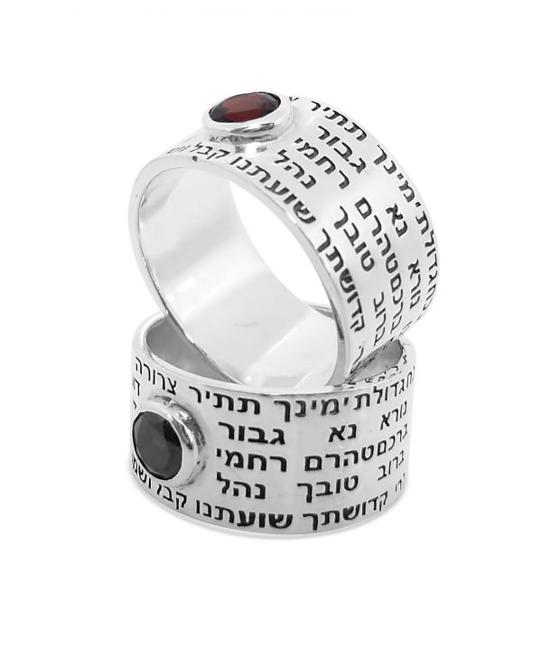 Sterling Silver Ana Bekoach Band Ring with Garnet Stone