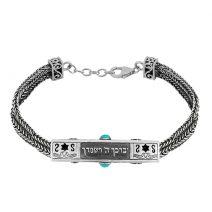 Priestly Blessing Sterling Silver Bracelet