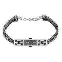 Sterling Silver Bracelet Hear O' Israel - Shema Israel Men Bracelet