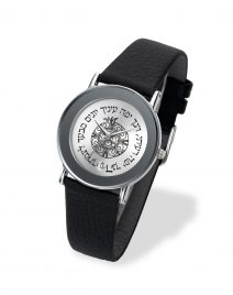 Song of Solomon & Pomegranate  Watch by Adi