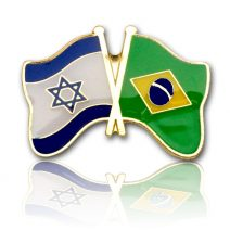 Brasil - Israel Friendship Lapel Pin