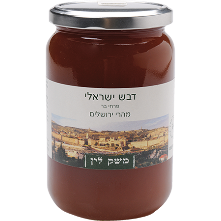 Honey Israeli from Jerusalem Hills - Organic