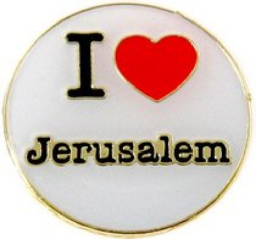 I love Jerusalem Lapel Pin