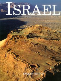Israel Photo Book - Bertinetti - Holy Land WebStore