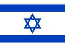 Flag of Israel - Holy Land WebStore