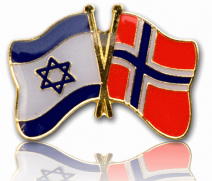 Norway - Israel Friendship Lapel Pin  - Holy Land Gift