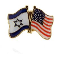 United States - Israel Friendship Lapel Pin