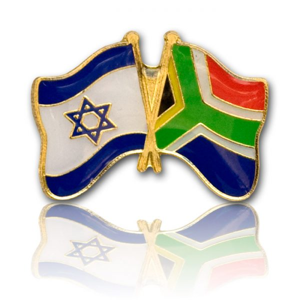 South Africa - Israel Friendship Lapel Pin  - Holy Land Gift