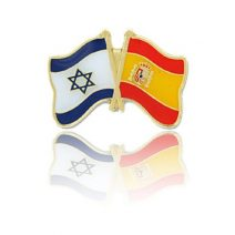 Spain - Israel  Friendship Lapel Pin - Holy Land Gift