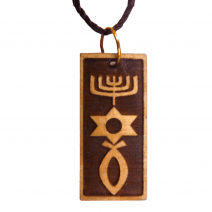 Messianic Grafted In Engraved Pendant