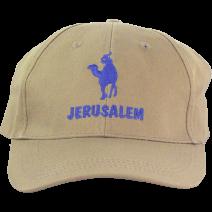 Camel Polo Jerusalem Cap - Khaki