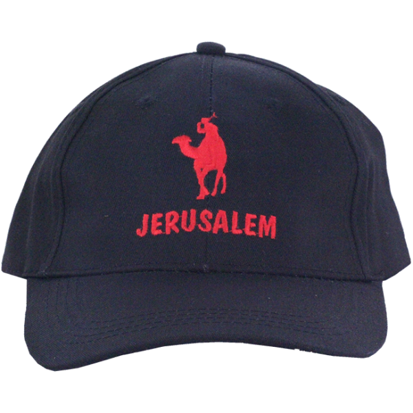 Camel Polo Jerusalem Cap - Blue Navy