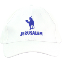 Camel Polo Jerusalem Cap - White