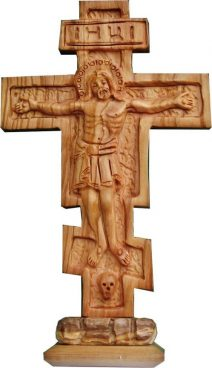 Orthodox Russian Stand Cross with Jesus