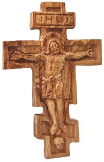 Orthodox Russian Wall Cross with Jesus