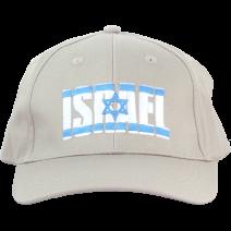 Beige Israel Cap