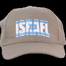 Khaki Israel Cap