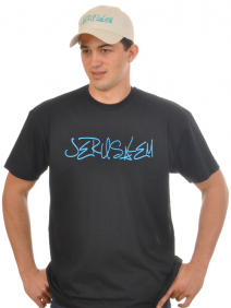 Jerusalem Handwriting Black T-Shirt