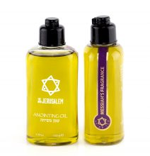 The New Jerusalem Messiah's Fragrance Anointing Oil from Jerusalem