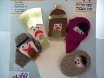 Judaica Passover 6 Pcs Plush Learn Story Finger Puppets Toys Cloth Pessach