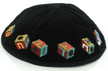 Judaica Black Velvet Kippah Colorful Cubes & Hebrew letters Jewish