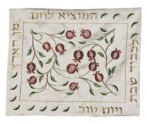 Ivory Challah Cover with Pomegranates&  Hebrew Blessing