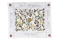 Challah Cover Paradise with Birds and Pomegranates