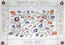 White Challah Cover with Colorful Pomegranates