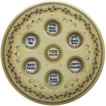 Passover Seder Plate Brown and Blue ornaments
