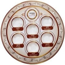 Disposable Seder Plate Bright & Brown Colors