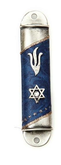 Pewter Arc Mezuzah Case - Blue Motif